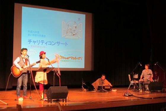 20131124清須市赤い羽根共同募金チャリティ01