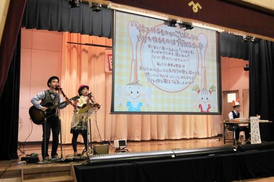 20131030_横浜市みどり養護学校01