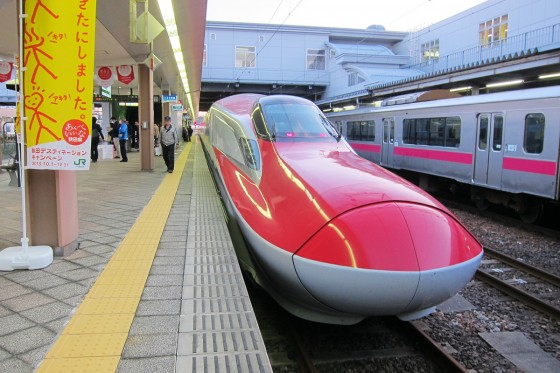 73_スーパーこまち