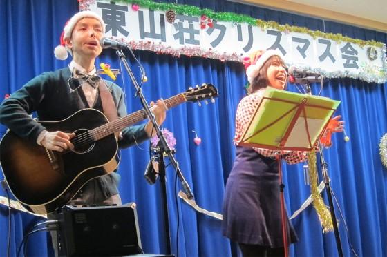 18_2013_1220_仙台市・救護施設東山荘クリスマスコンサート15