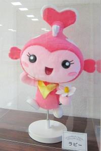 27_「ラビー」ちゃん・小千谷市ボランティアセンター・マスコットキャラクター