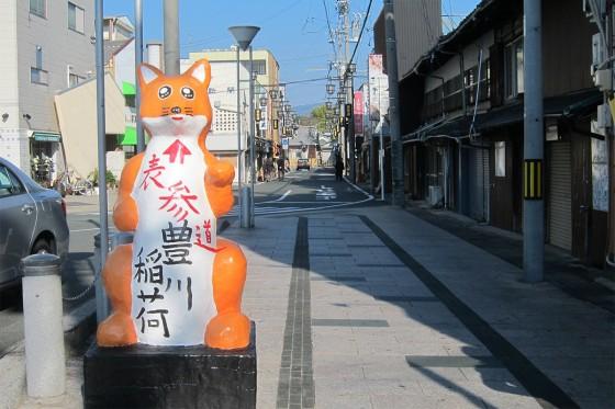11_豊川稲荷にお礼のお参り04