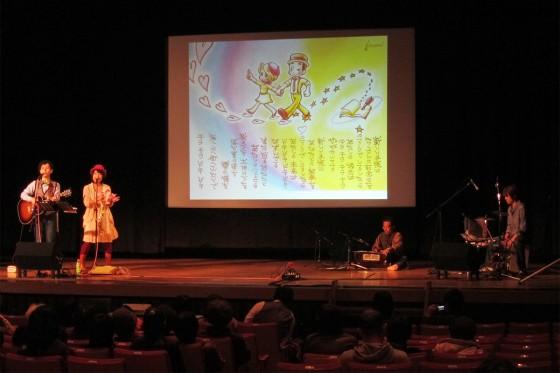 37_清須市赤い羽根共同募金チャリティコンサート