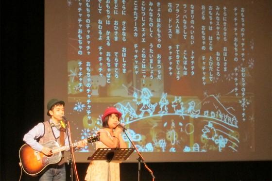 40_清須市赤い羽根共同募金チャリティコンサート