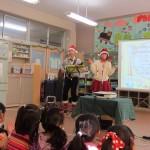 20131214_厚木第二児童クラブ02