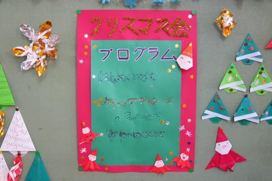03_手作りのプログラム