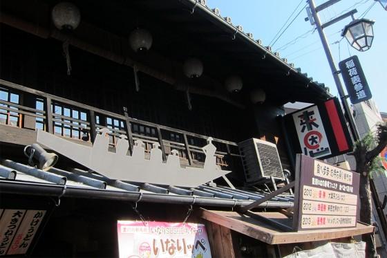 11_豊川稲荷にお礼のお参り08