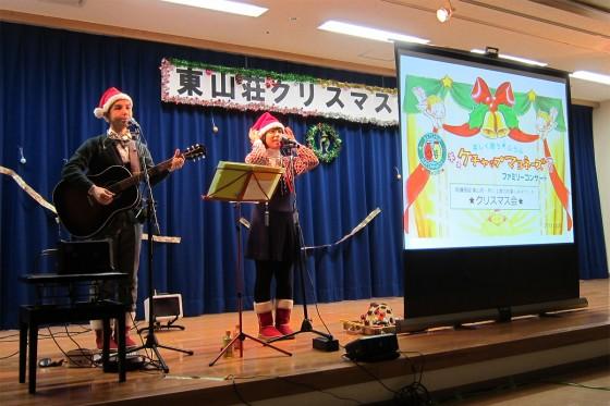 18_2013_1220_仙台市・救護施設東山荘クリスマスコンサート02