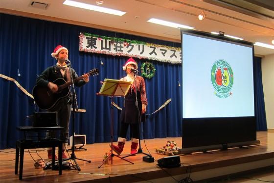 18_2013_1220_仙台市・救護施設東山荘クリスマスコンサート01