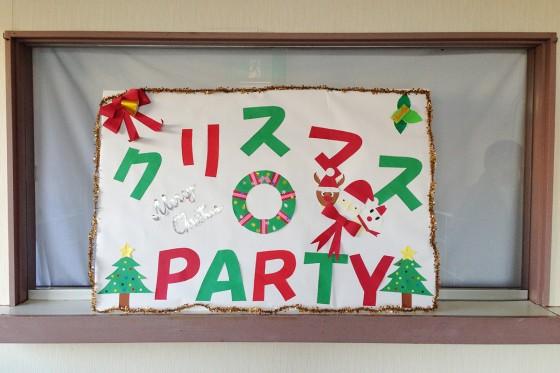 02_クリスマスの飾り付け