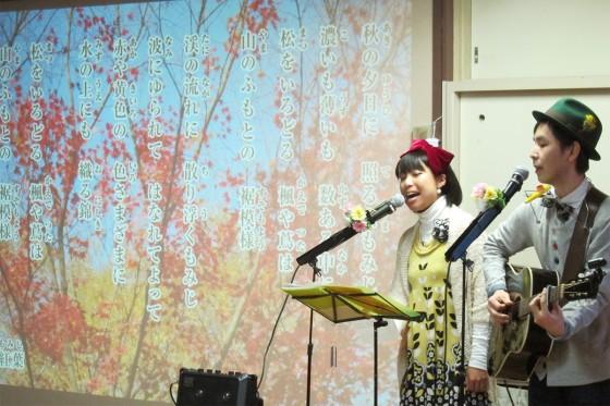07_上板橋・板橋区立緑が丘保育園・秋のお楽しみ会コンサート02