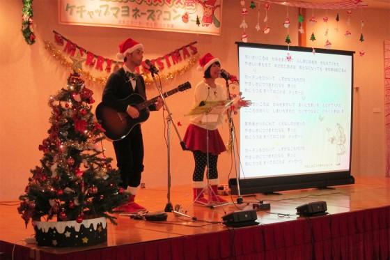 25_2013_1215_新潟県小千谷市・サンラックおぢやクリスマス会05