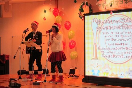 25_2013_1215_新潟県小千谷市・サンラックおぢやクリスマス会03