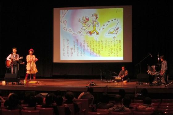 20131124清須市赤い羽根共同募金チャリティ02