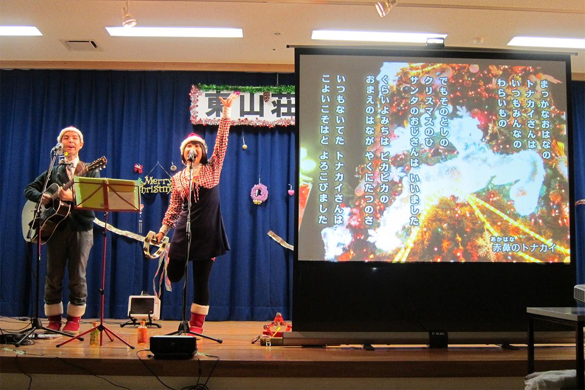 2013年最後のコンサートは仙台へ!救護施設 東山荘☆クリスマス会