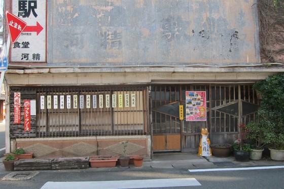 11_豊川稲荷にお礼のお参り05