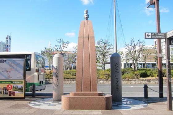 15_新田辺の駅前には一休さんが!