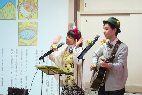 20131119_板橋区立緑が丘保育園ケチャマヨコンサート01
