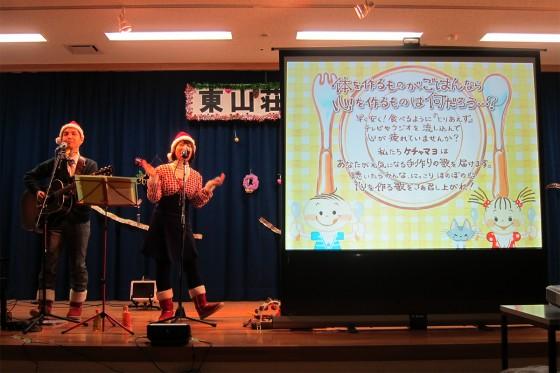 18_2013_1220_仙台市・救護施設東山荘クリスマスコンサート06