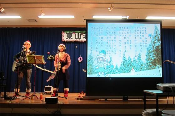 18_2013_1220_仙台市・救護施設東山荘クリスマスコンサート04