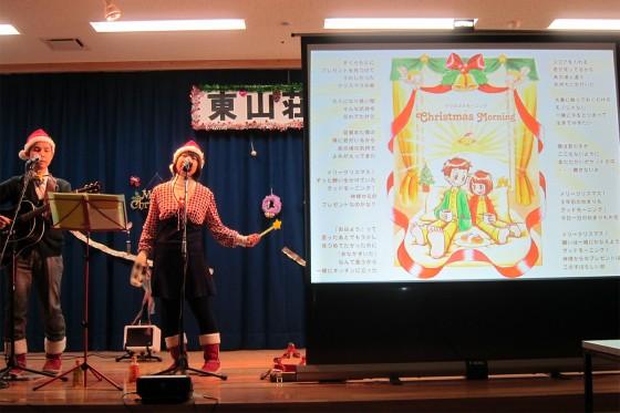 18_2013_1220_仙台市・救護施設東山荘クリスマスコンサート11