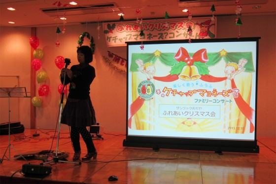22_ケチャマヨは音響と映像と照明の調整を