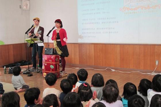 01_緑町保育所ファミリーコンサート(リピートご依頼)