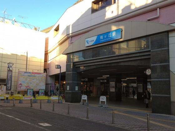 01_早朝の梅ヶ丘駅に到着