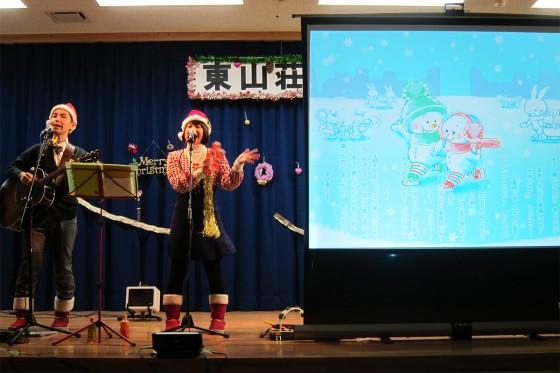 18_2013_1220_仙台市・救護施設東山荘クリスマスコンサート07