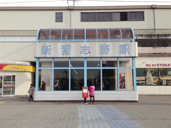 03_新習志野駅で待ち合わせ