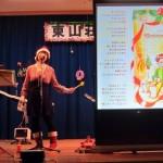 2013_1220_宮城県仙台市・救護施設東山荘01