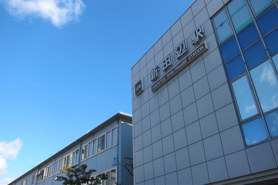 14_近鉄・新田辺駅