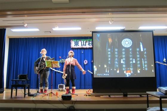 18_2013_1220_仙台市・救護施設東山荘クリスマスコンサート03