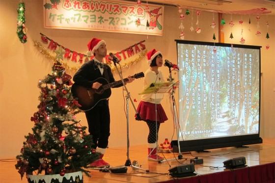 25_2013_1215_新潟県小千谷市・サンラックおぢやクリスマス会02