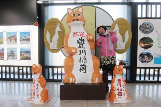 11_豊川稲荷にお礼のお参り03