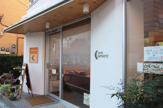 02_上板橋COPAIN_MONTMARTRE(コパン・モンマルトル)