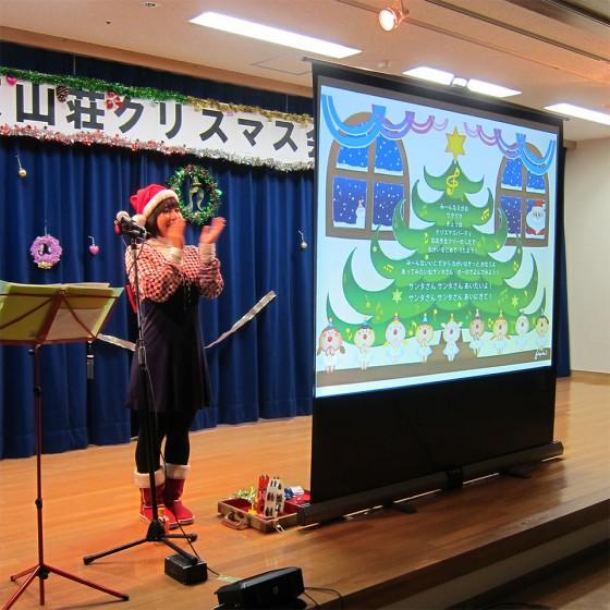 18_2013_1220_仙台市・救護施設東山荘クリスマスコンサート16