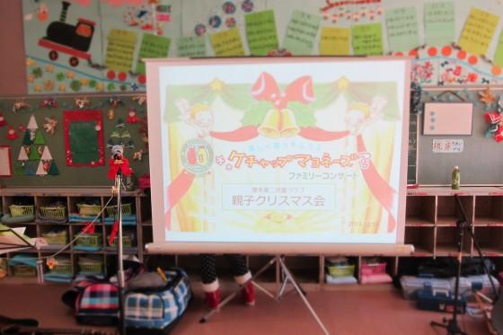 06_ケチャマヨも準備万端です