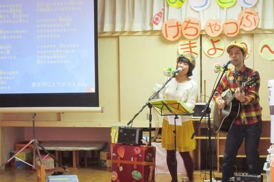 06_鶴見区・芦穂崎保育園「音楽会」夢をかなえてドラえもん