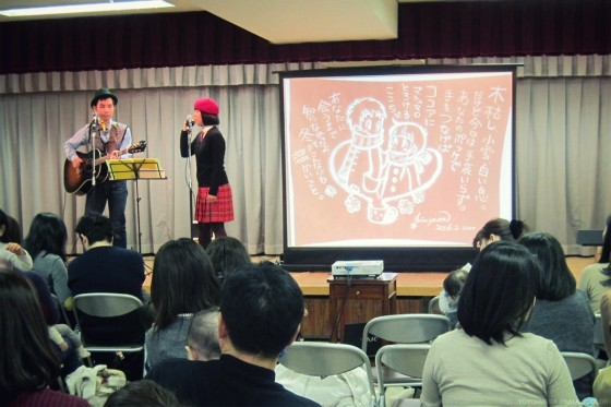 2014_0118_東京都港区・母子愛育会ナーサリールーム07.jpg_effected