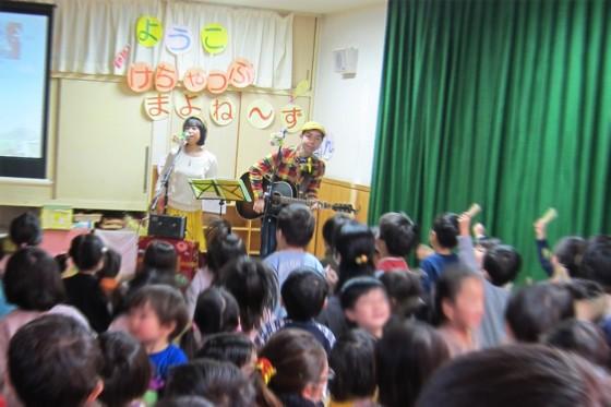 12_鶴見区・芦穂崎保育園「音楽会」アンコール!