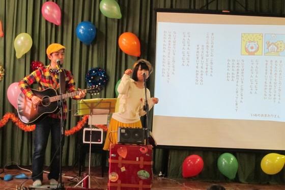 2014_0114_東京都墨田区・中川南保育園08