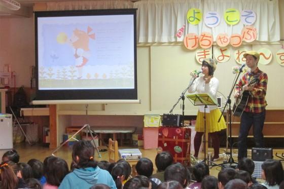 07_鶴見区・芦穂崎保育園「音楽会」君とチューインガム
