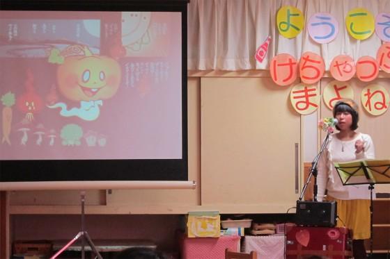 09_鶴見区・芦穂崎保育園「音楽会」ひとくちのキモダメシ