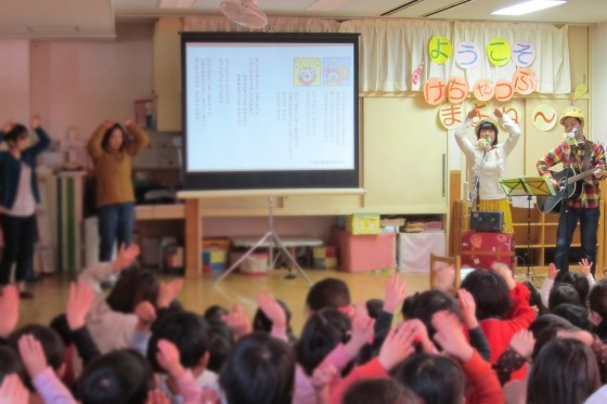 08_鶴見区・芦穂崎保育園「音楽会」いぬのおまわりさん