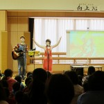 2014_01_21-09川崎市たちばな中央保育園・冬のミニコンサート01