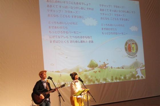 2014_0221PM_大阪府茨木市・保育園コンサート03