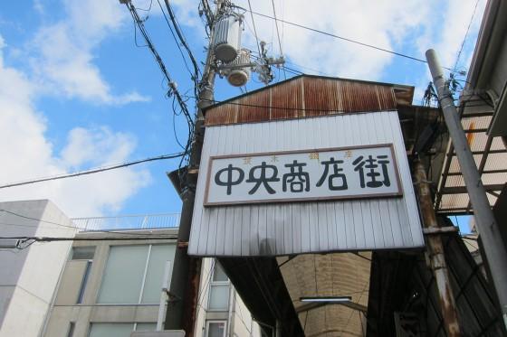 19_茨木銀座・中央商店街