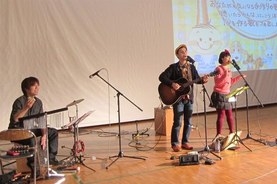 2014_0220AM_大阪府茨木市・保育園コンサート01