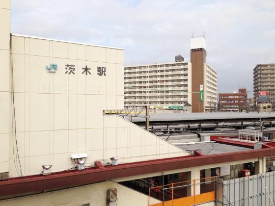 01_大阪府・JR茨木駅